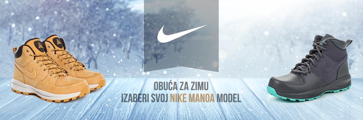Nike obuća za zimu