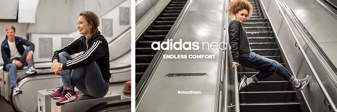 adidas NEO: urbani sportsko-modni stil