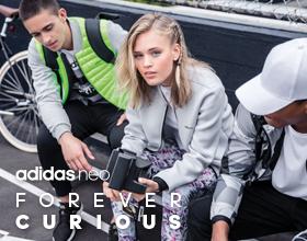 adidas NEO: miks sportskog i modnog stila