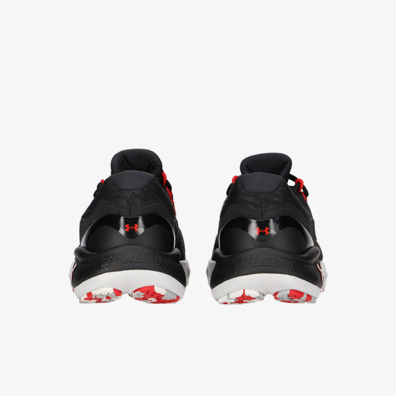 UNDER ARMOUR UA Charged Vantage Marble
