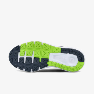 UNDER ARMOUR Patike UA BGS CHARGED ROGUE