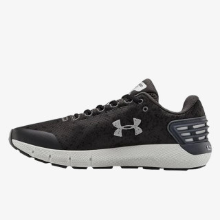 UNDER ARMOUR Patike UA Charged Rogue Storm