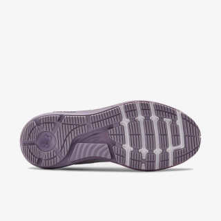 UNDER ARMOUR Patike UA W Charged Bandit 5