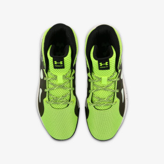 UNDER ARMOUR Patike UA GS Torch 2019