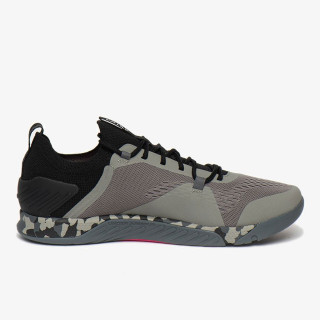 UNDER ARMOUR Patike UA TriBase Reign 2