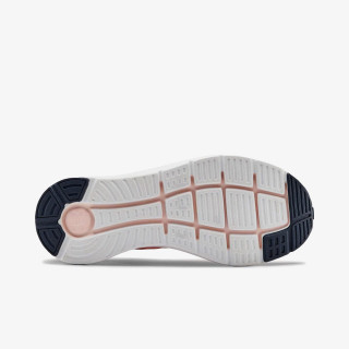 UNDER ARMOUR Patike UA W Charged Impulse BG