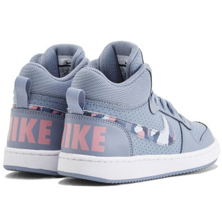 NIKE Patike NIKE RECREATION MID (GS)