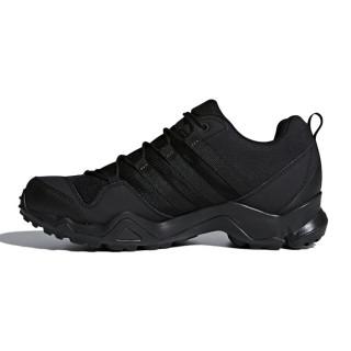 ADIDAS Cipele TERREX AX2R GTX