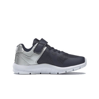 Reebok Patike RUSH RUNNER ALT