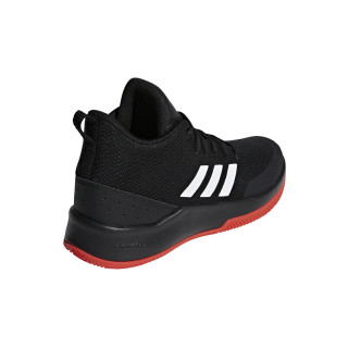 ADIDAS Patike SPEEDEND2END