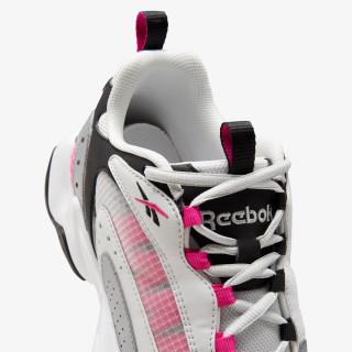 Reebok Patike ROYAL PERVADER