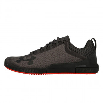 UNDER ARMOUR Patike UA Charged Legend TR
