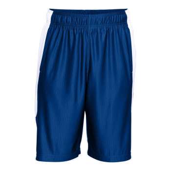 UNDER ARMOUR Šorc UA Perimeter11in Short