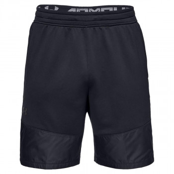 UNDER ARMOUR Šorc MK1 Terry Short