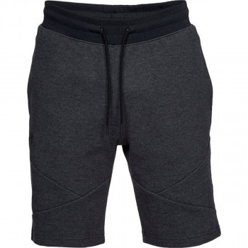 UNDER ARMOUR Šorc SPORTSTYLE 2X SHORT