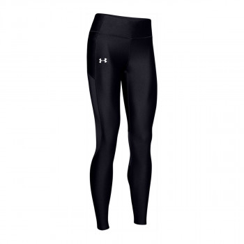 UNDER ARMOUR Helanke UA Speed Stride Tight