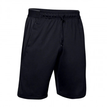 UNDER ARMOUR Šorc MK1 Short Emboss