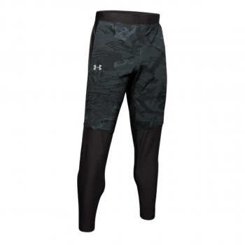 UNDER ARMOUR Donji dio trenerke UA QUALIFIER CAMO PANT