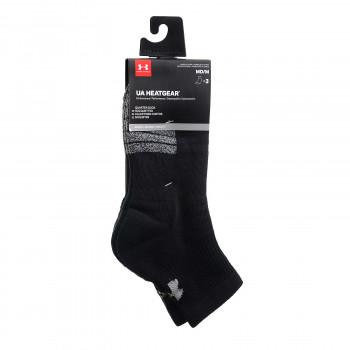 UNDER ARMOUR Čarape HEATGEAR QTR 3PK