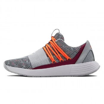 UNDER ARMOUR Patike UA W BREATHE LACE