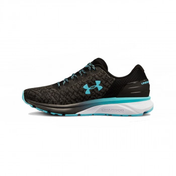 UNDER ARMOUR Patike UA W Charged Escape 2