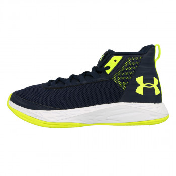 UNDER ARMOUR Patike UA BGS Jet 2018 SYN