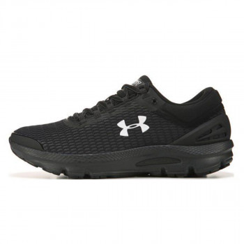 UNDER ARMOUR Patike UA Charged Intake 3