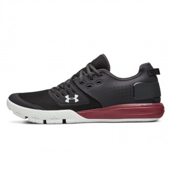 UNDER ARMOUR Patike UA CHARGED ULTIMATE 3.0
