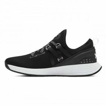 UNDER ARMOUR Patike UA W Breathe Trainer