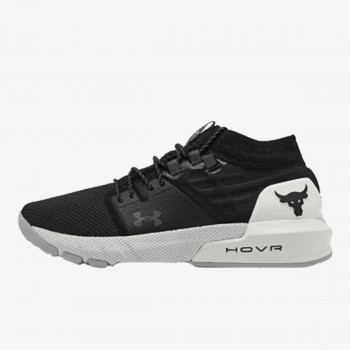 UNDER ARMOUR Patike UA Project Rock 2