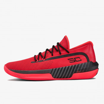 UNDER ARMOUR Patike UA SC 3ZER0 III