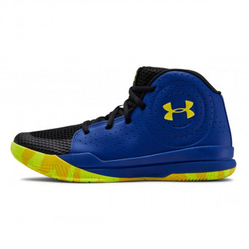 UNDER ARMOUR Patike UA GS JET 2019