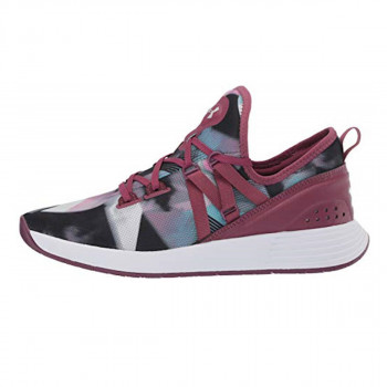 UNDER ARMOUR Patike UA W BREATHE TRAINER PRNT