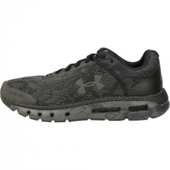 UNDER ARMOUR Patike UA HOVR Infinite Camo