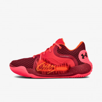 UNDER ARMOUR Patike UA Spawn 2