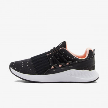 UNDER ARMOUR Patike UA W Charged Breathe MCRPRNT