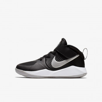 NIKE Patike TEAM HUSTLE D 9 (PS)