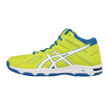 ASICS Patike GEL-BEYOND 5 MT