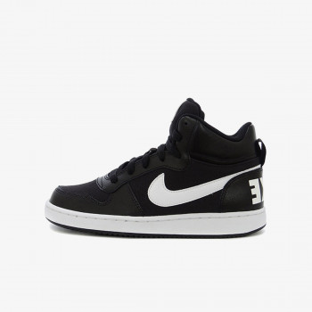 NIKE Patike COURT BOROUGH MID PE BG