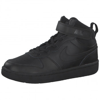 NIKE Patike COURT BOROUGH MID 2 PS