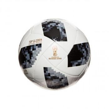 ADIDAS Lopta WORLD CUP TGLID