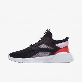 REEBOK Patike FREESTYLE MOTION LO