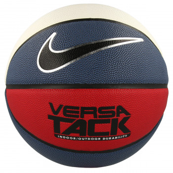NIKE Lopta NIKE VERSA TACK 8P 07 GAME ROYAL/BLACK/M