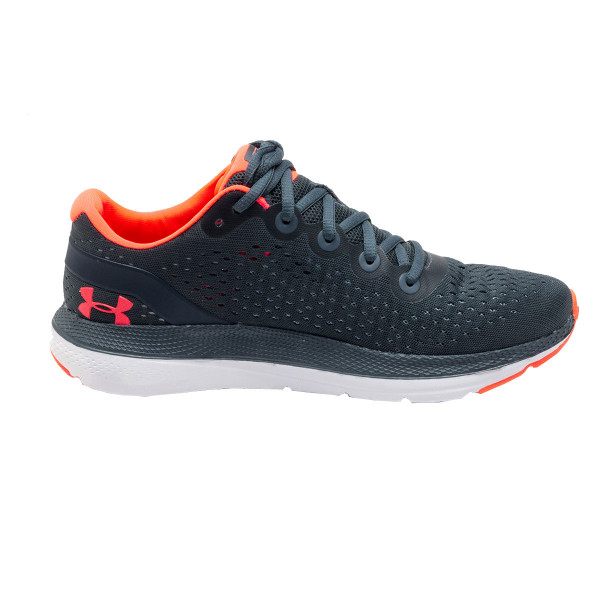 UNDER ARMOUR Patike UA CHARGED IMPULSE