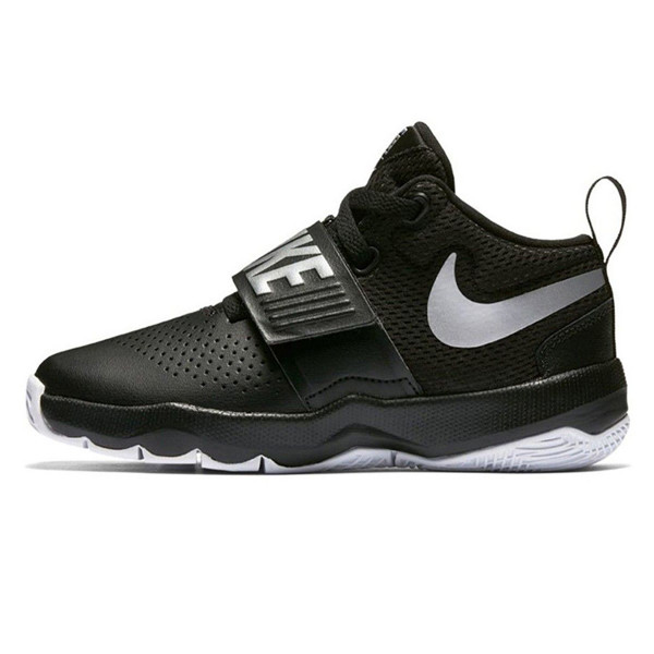 NIKE Patike NIKE TEAM HUSTLE D 8 (PS)